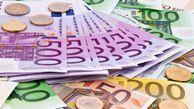 اعلام نرخ رسمی ۴۷ ارز (۹۸/۱۲/۲۱)