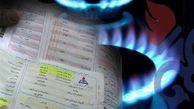 افزایش مصرف گاز و لزوم صرفه جویی مشترکان گلستانی