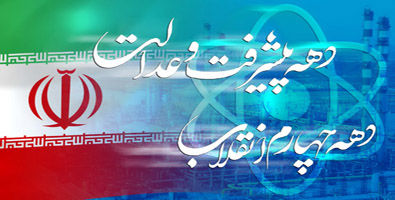 نگاهی به اهمیت انتقال فناوری در پیشرفت اقتصادی- صنعتی ایران