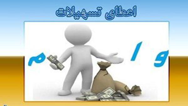 اختصاص ۱۷ میلیارد تومان تسهیلات برای بازنشستگان تامین اجتماعی گلستان