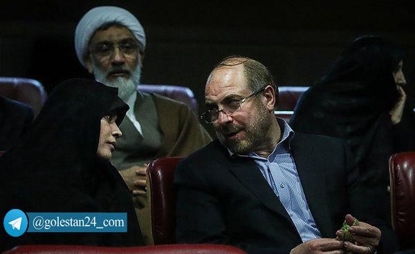 قالبیاف و وزیر دادگستری با همسرانشان در سی و پنجمین جشنواره فیلم فجر+ عکس