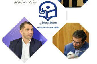 جنجال مجمع فرهنگیان گلستان در آغاز سال تحصیلی چه توجیهی دارد؟