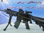 """فیلم/ رونمایی از سلاح تهاجمی ایرانی """"مصاف"""""""