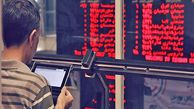 علت ریزش بازار بورس مشخص شد