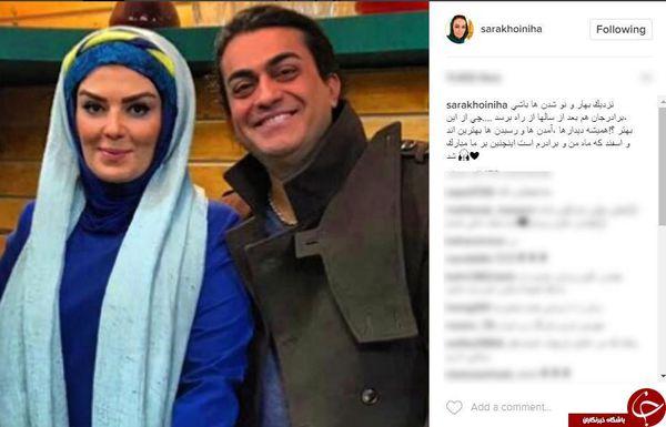 دیدار خانم بازیگر ایرانی با برادرش بعد از سالها+عکس