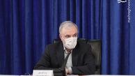 فیلم/ وصف شاعرانه وزیر بهداشت از دیار نصفجهان