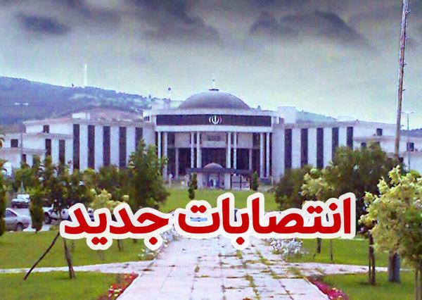 تغییرات گسترده در استانداری وفرمانداری های استان گلستان