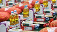 ۳۰ هزار بسته معیشتی در گلستان توزیع می شود