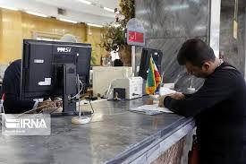 بیتوجهی برخی بانکها به مهلت ۳ ماهه اقساط