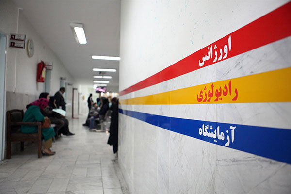 انتقاد شدید یکی از کاربران گلستانی به نحوه عملکرد بیمارستان های دولتی