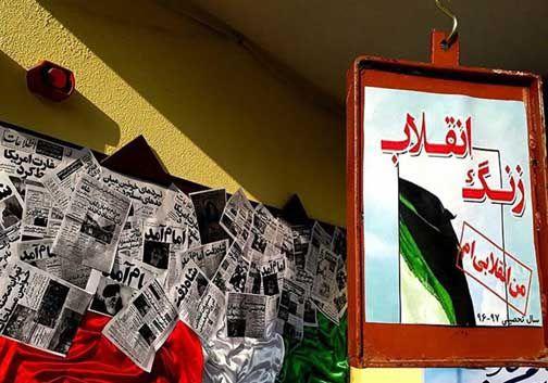 نواخته شدن زنگ انقلاب در سراسر مدارس گلستان