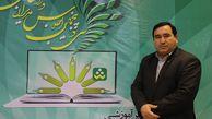 اقدامات آموزش و پرورش شهرستان بندر ترکمن