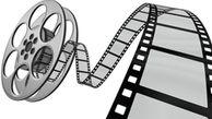 فراخوان پنجاه و یکمین جشنواره بینالمللی فیلم رشد منتشر شد