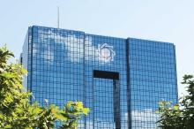 طبق اعلام بانک مرکزی پرداخت، تسهیلات در بانکها منوط به اخذ گزارش اعتباری شد