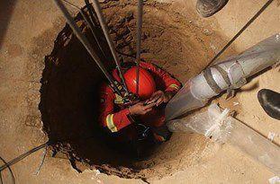 عدم اعتبار برای پر کردن چاههای محفوره غیرمجاز