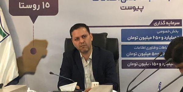افتتاح اتصال ۱۵ روستای گلستان به شبکه ملی اطلاعات توسط وزیر ارتباطات