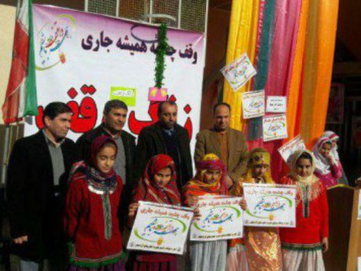 نواخته شدن زنگ وقف - احسانی ماندگار در مدارس آزادشهر + تصاویر