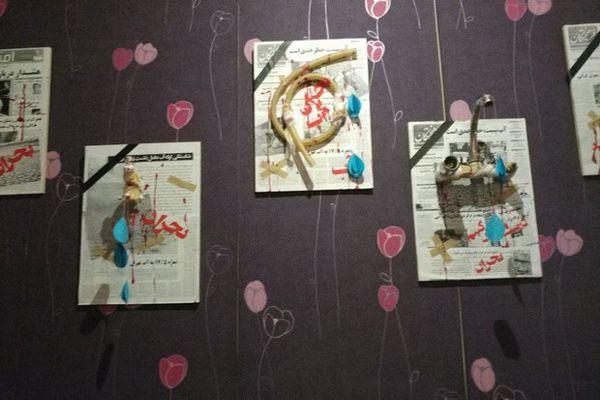نمایشگاه هیدرولوژی «آب شناسی» در گرگان برپا شد