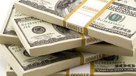 جزئیات قیمت رسمی انواع ارز/کاهش قیمت رسمی ۳۴ ارز