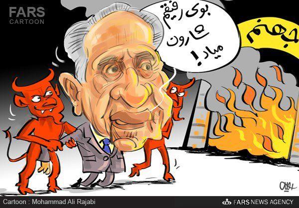 کاریکاتور/ میهمان جدید جهنم