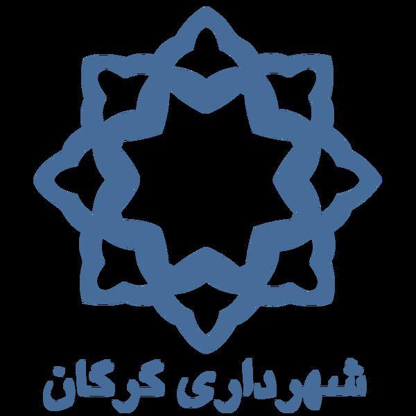 تصویب بودجه ۲۵۰ میلیارد تومانی شهرداری گرگان
