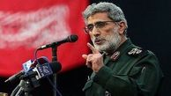 فیلم/ سردار قاآنی: انتقام شهید سلیمانی به نقطه پایانی خواهد رسید