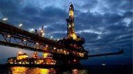 کاهش قیمت جهانی نفت
