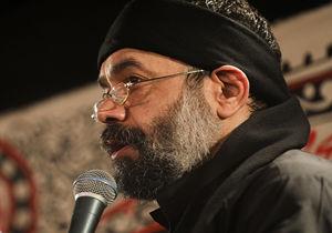 دانلود مداحی حاج محمود کریمی برای پیاده روی اربعین 95