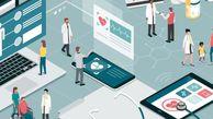 تضمین همیشگی سلامت سازمان با بیمه درمان تکمیلی گروهی در 1400