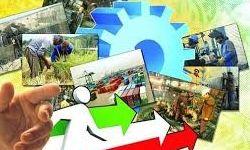 بازار ناشناخته خدمات فنی و مهندسی در استان گلستان