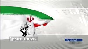 فیلم / جزئیات عملیات ویژه اطلاعات سپاه در دستگیری روح الله زم
