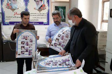 چاپ و توزیع پوستر آموزش مقدمات نماز در بین مدارس استان گلستان