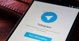 افشای کمک های پنهان دولت به تلگرام