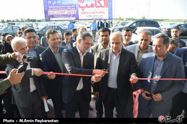 اولین نمایشگاه الکامپ در گلستان برگزار شد