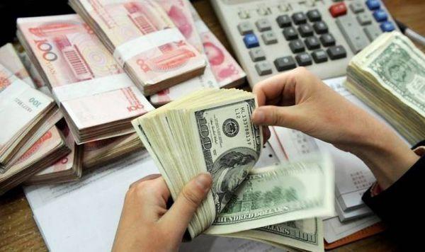 نرخ ارز دولتی اعلام شد