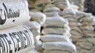دریافت کد بورسی برای تولید و عرضهکنندگان سیمان در گلستان الزامی است