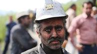 انتقاد نماینده مجلس از وضعیت حقوق کارگران