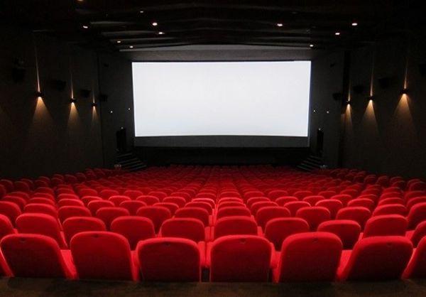 زمان پخش فیلم های سینماهای مرکز گلستان