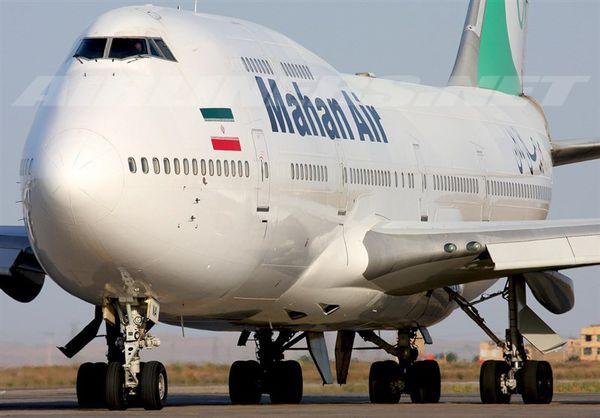 بازداشت خلبان هواپیمای 747 شرکت ماهان به دلیل حبس مسافران