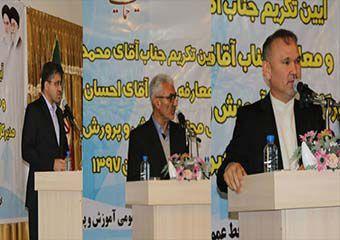 ضعف شاخص های مدیریتی آموزش و پرورش گلستان تا درخواست توازن مدیریتی در استان