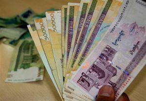 گزارش صندوق بازنشستگی/ وام ضروری نوبت دوم بازنشستگان کشوری پرداخت شد