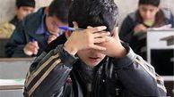 فیلم/ نحوه برگزاری امتحانات دانش آموزان