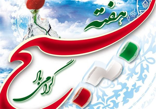 دانشآموزان شهرستان آزادشهر به اردوهای راهیان نور اعزام شدند