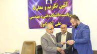انتصاب مرتضی زنگانه به عنوان رئیس جدید دانشکده فنی و مهندسی علی آباد