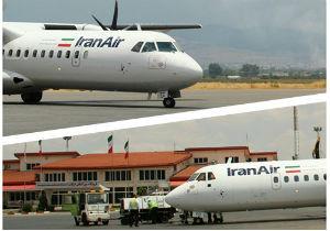 برنامه پرواز فرودگاه بین المللی گرگان، شنبه چهاردهم دی ماه