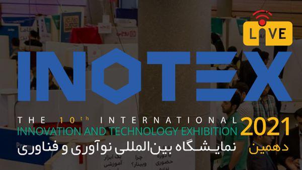 حضور استارتاپهای گلستانی در نمایشگاه بینالمللی اینوتکس ۲۰۲۱