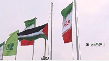 اهتزاز پرچم فلسطین در پارک الغدیر گنبدکاووس