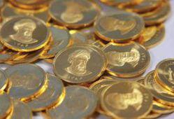 کاهش قیمت سکه تمام بهار آزادی