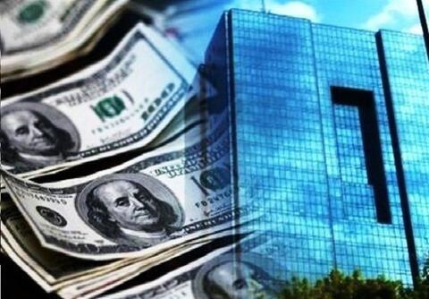 فیلم/ آیا پولهای بلوکهشده به کشور باز میگردد؟