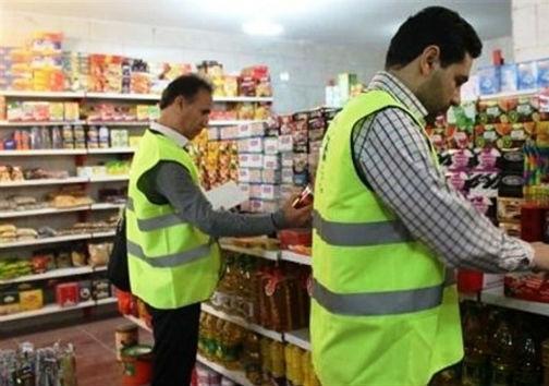 فراخوان جذب ناظران افتخاری در سازمان صنعت، معدن و تجارت گلستان